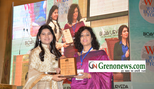 """Exceptional Women of Excellence"" Award conferred to Director General, GLBIMR at Women Economic Forum, 2019 - Grenonews"