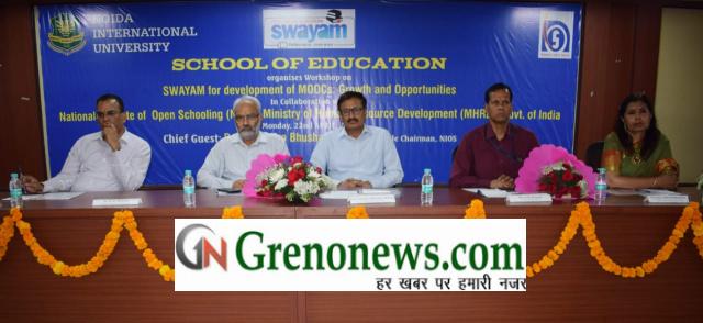 Seminar on online education held in Noida International University - Grenonews