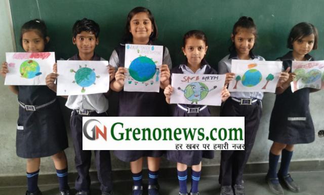 Earth day celebrated in savitri bai phule balika inter college greater noida - Grenonews