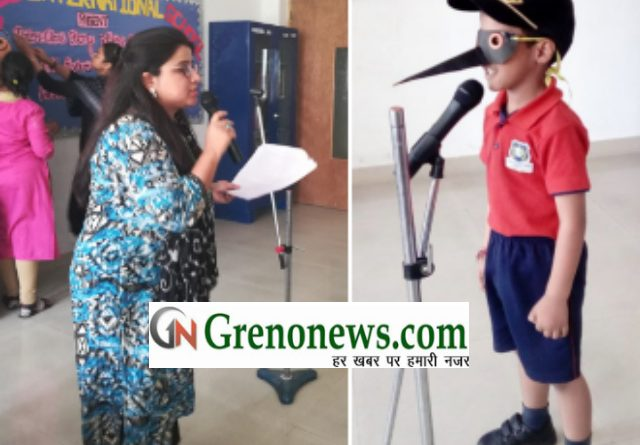 World book day and world copyright day celebrated in Grads International Day - Gre