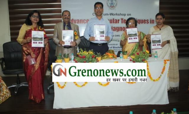 Workshop held in GNIMS on Advance molecular technology - Grenonews
