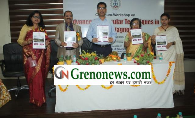 Workshop held in GNIMS on Advance molecular technology - Grenonews