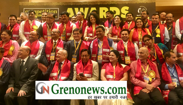 """GLBIMR Recognized Amongst """"Top Institutes of India"""" & Conferred with """"Award for Excellence 2019"""" by Competition Success Review (CSR) - Grenonews"""