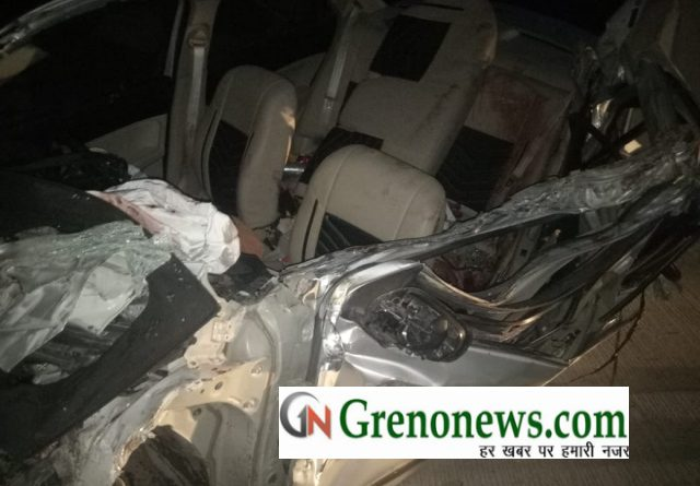 Three person died in eastern peripheral accident- Grenonews