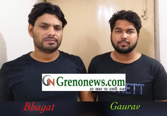 Two member of randeep bhati gang arrested by up stf noida - Grenonews