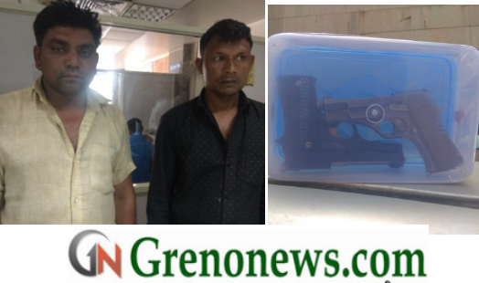 Weapon smuggler arrested by Noida Police - Grenonews