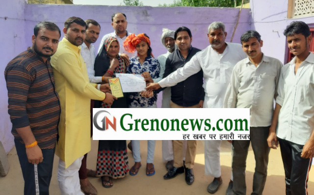 Up board 12 th topper Anjali Parmar facilitated by Sukh veer pradhan shiksha samiti - Grenonews