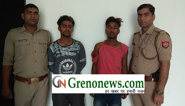 Public caught lootere in Greater Noida - Grenonews
