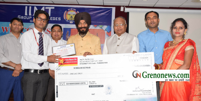 Scholarship distributed among talented students in iimt group of institution- Grenonews