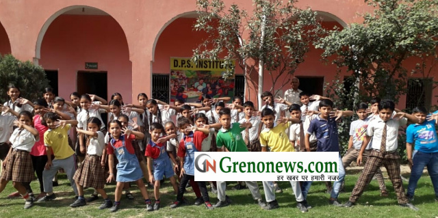 Dance Competition in Greater Noida - Grenonews