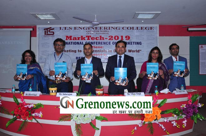 International conference on digital marketing in ITS - GRENONEWS