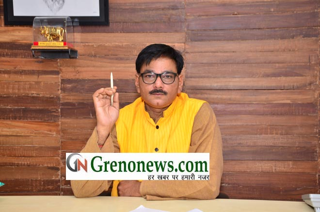 JEWAR MLA DHIRENDRA SINGH SPEAK ON SCHOOL FEES HIKE - GRENONES