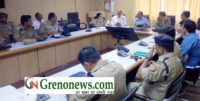 DM B.N. SINGH HOLDS MEETING ON LAW AND ORDER