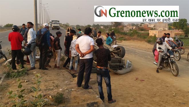 THREE INJURED IN ROAD ACCIDENT- GRENONEWS