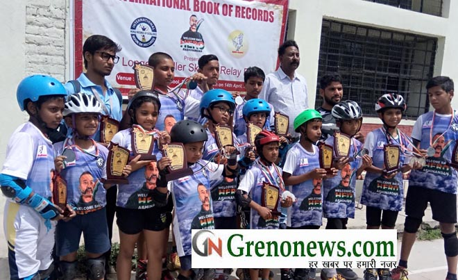 LONGEST RELAY RACE ORGANISED IN CHANDIGARH - GRENONEWS