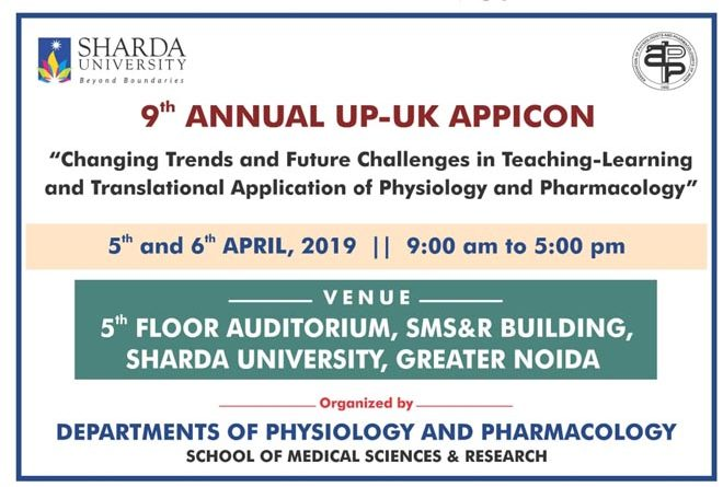 CONFERENCE ON MEDICAL RESEARCH IN SHARDA UNIVERSITY WILL BE HELD- GRENONEWS