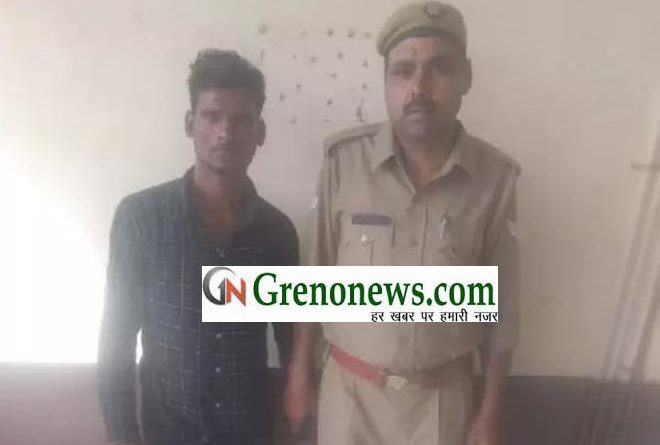 THIEF ARRESTED BY BIRAKH POLICE (NOIDA POLICE)