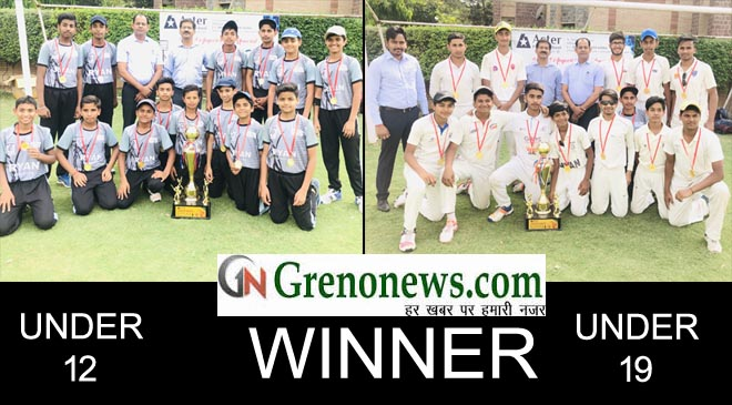 RYAN INTERNATIONAL SCHOOL BECOME WINNER OF UNDER 12 AND 19 ANGOORI DEVI MEMORIAL CRICKET TOURNAMENT - GRENONEWS