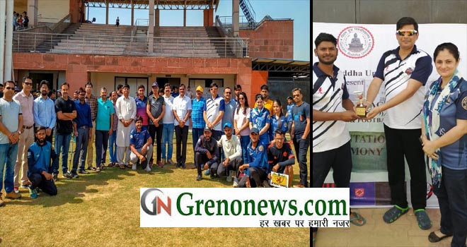 cricket and football tournament started in gbu