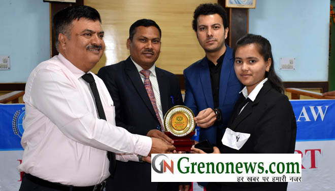 moot court , iimt college, greater noida news