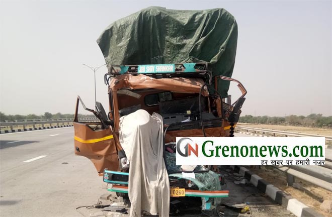 ACCIDENT AT EASTERN PERIPHERAL GREATER NOIDA- GRENONEWS