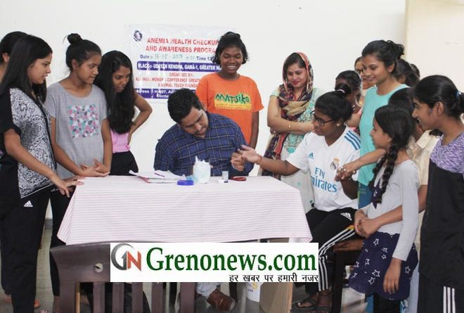 Anaemia blood test and health awareness camp in Udayan Kendra- GRENONEWS
