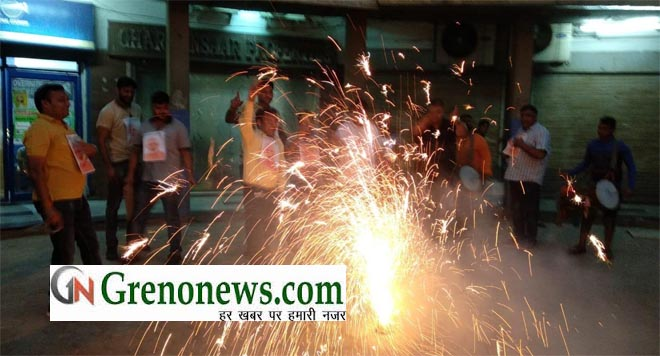 TRADERS OF GREATER NOIDA CELEBRATED ON VICTORY OF BJP - GRENONEWS