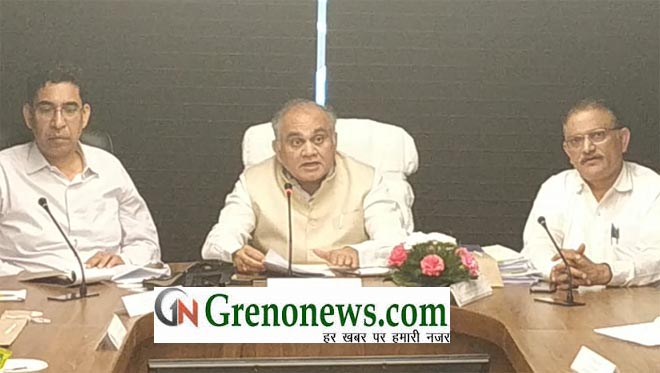 114 TH GREATER NOIDA AUTHORITY BOARD MEETING - GRENONEWS