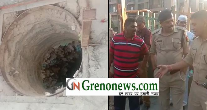 TWO LABOUR FALL IN BOREWELL