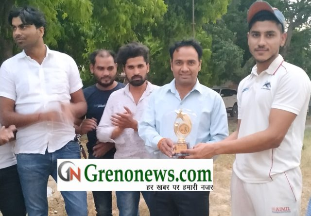 GURJAR SAMRAT MIHIR BHOJ T 20 CRICKET TOURNAMENT- GRENONEWS