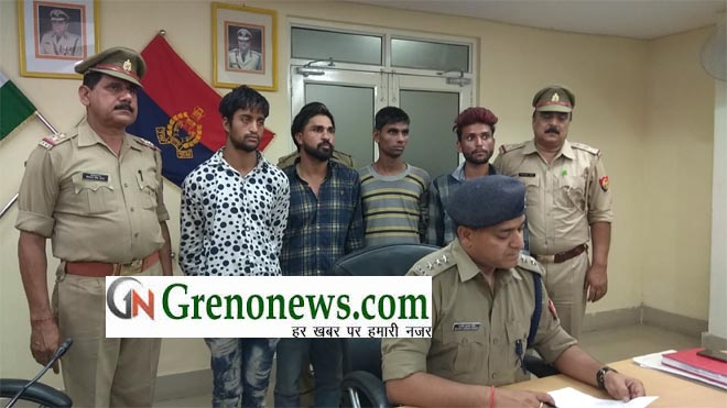 DACOITS ARRESTED BY BISRAKHS THANA NOIDA POLICE- GRENONEWS