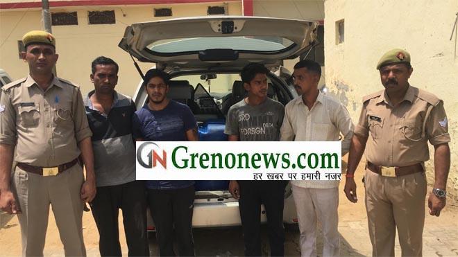 DIESEL THIEF ARRESTED BY DADRI POLICE - GRENONEWS