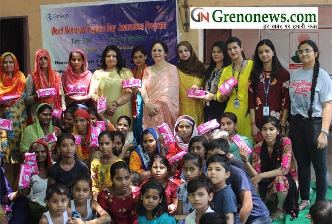 World Menstrual Hygiene Day 2019 CELEBRATED IN GREATER NOIDA - GRENONEWS