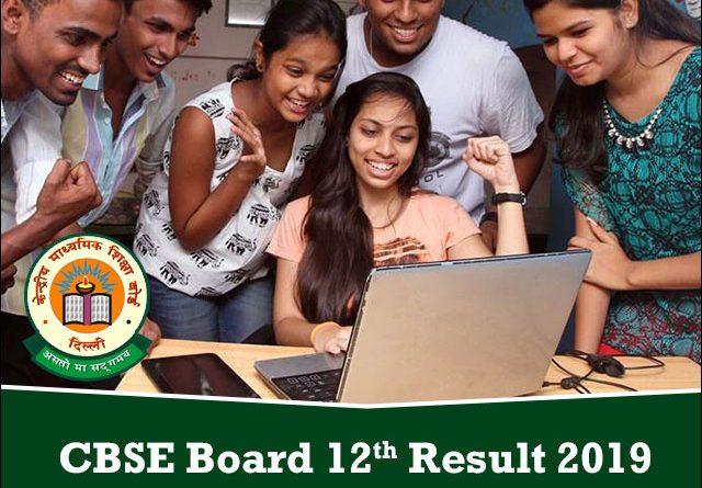CBSE Board class 12 Results Declared- Grenonews
