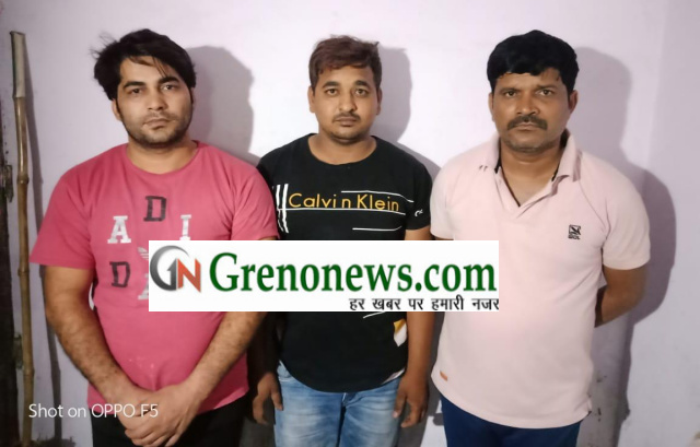 Up stf noida arrested 50 thousand rewarded criminal - Grenonews