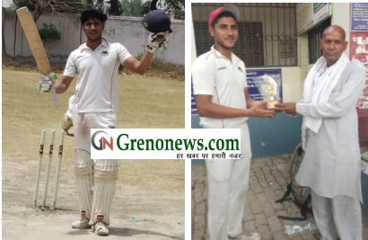 Tara sports club defeated rv academy in cricket tournament - Grenonews