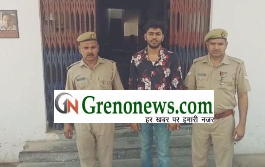 Dadri police arrested murder accused of bjp worker- Grenonews