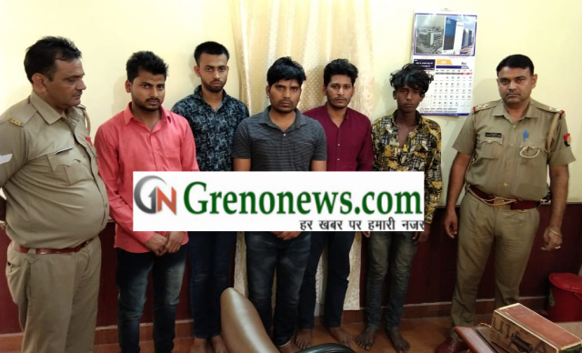 THEFT GANG BUSTED BY NOIDA POLICE- Grenonews