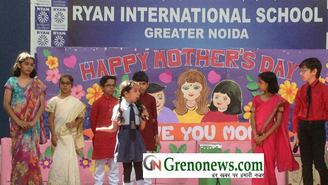 Mother's Day Celebration at Ryan Greater Noida- Grenonews