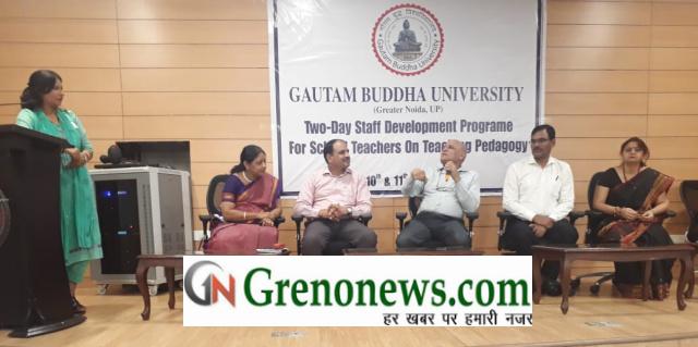 Staff Development Program in GBU- Grenonews