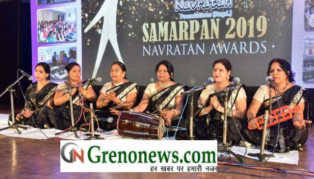 Navratan foundation celebrated foundation day- Grenonews