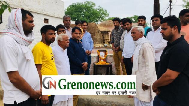 DEATH ANNIVERSARY of martyr Dariyav Singh Nagar - Grenonews