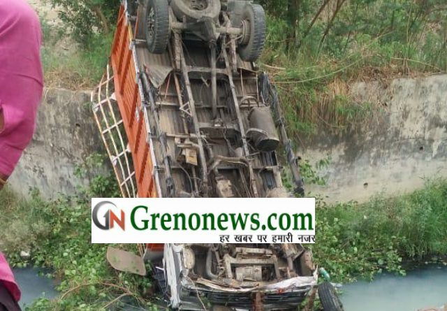 Dangourous bridge over drain in Greater Noida- Grenonews