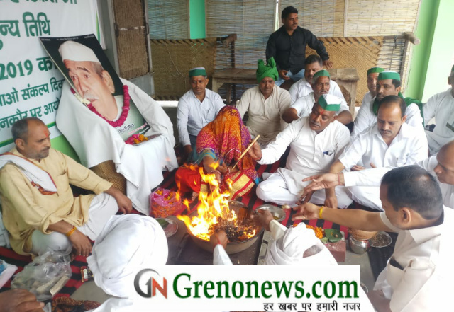Death anniversary of Mahendra Singh Tikait celebrated - Grenonews