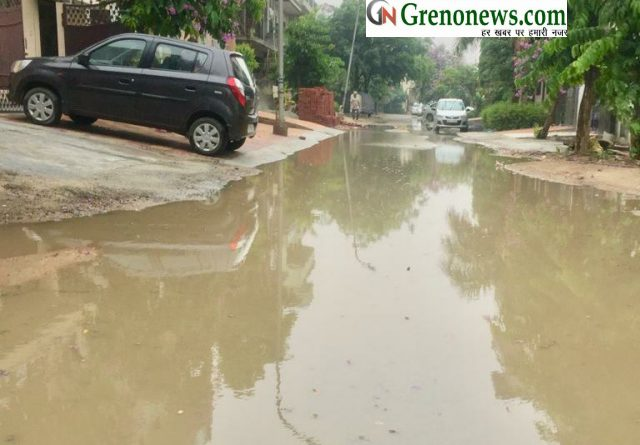 Little rainfall exposed Work of Greater Noida Authority - Grenonews