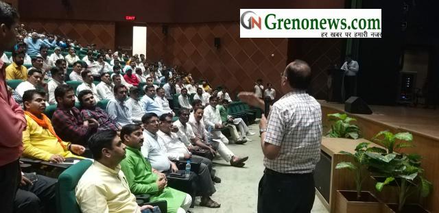 Dm meeting on Lok Sabha Election 2019- Grenonews