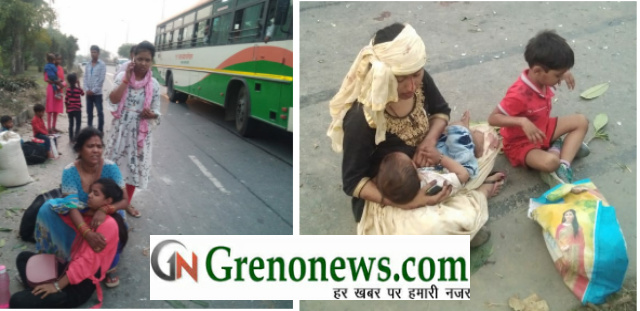 Bus accident at Greater Noida Expressway- Grenonews
