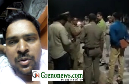 Bus conductor of roadways injured in gun shot and looted by criminal - Grenonews