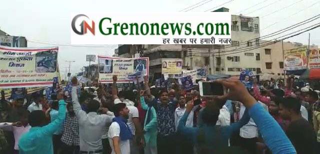 Protest against dadri police- Grenonews