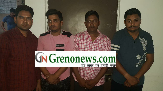 Up stf arrested fraud of credit card - Grenonews